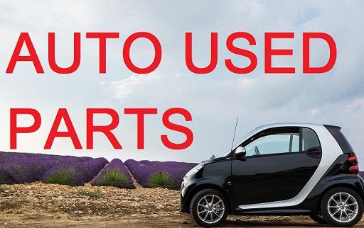 autousedparts ανταλλακτικά και αυτοκίνητα Γέρακας