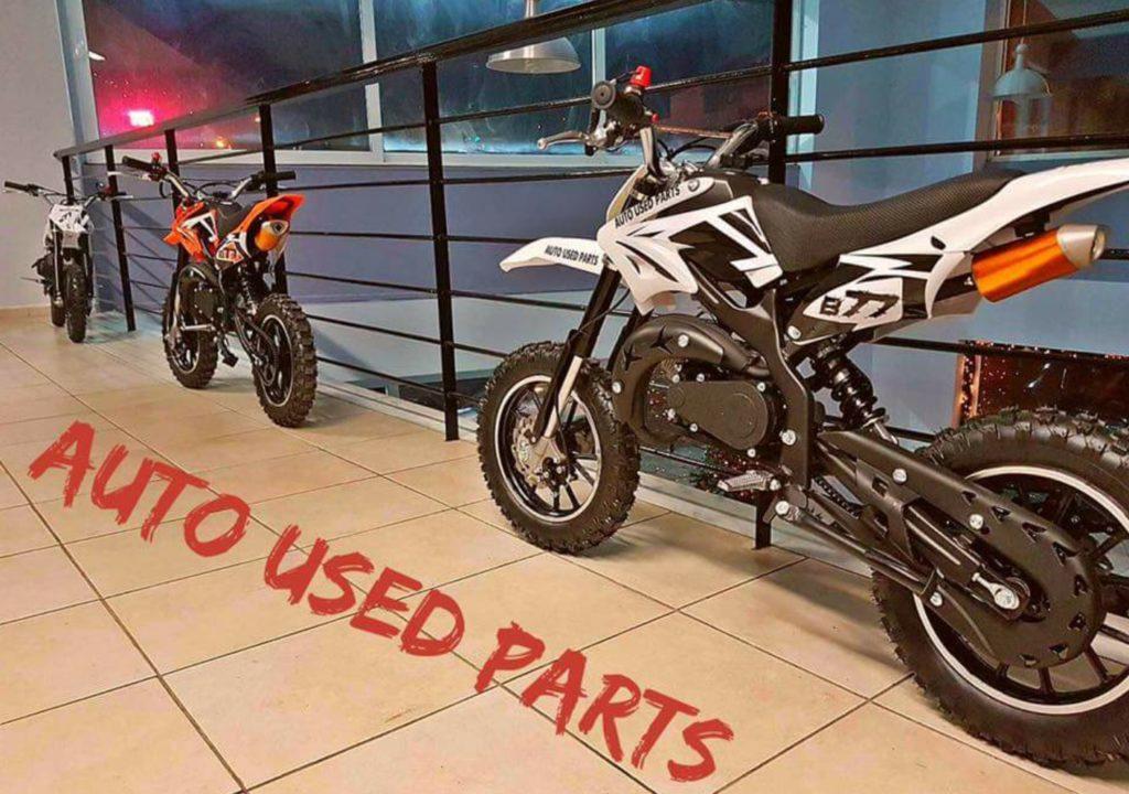 mini moto καινούρια