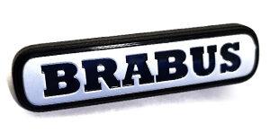 Brabus Parts